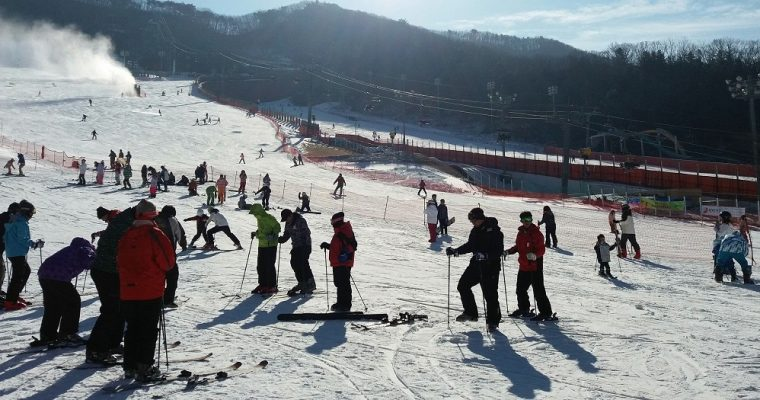 Baca Ini Dulu Sebelum Kalian Main Ski di Korea!
