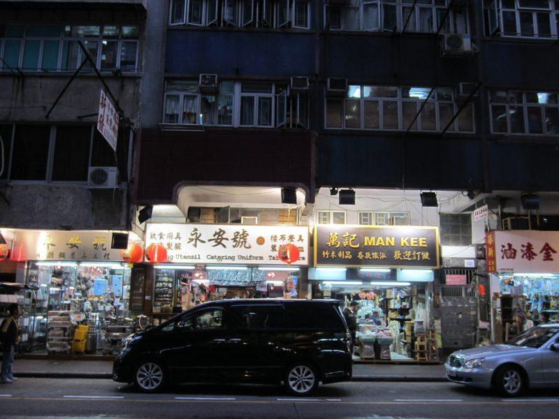 Shanghai Street Night Market, pasar murah di Hong Kong