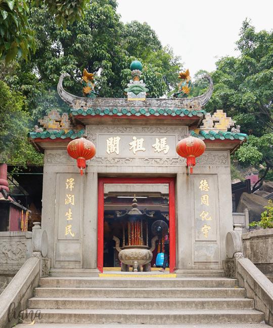 jalan jalan ke Macau, A-Ma Temple Macau